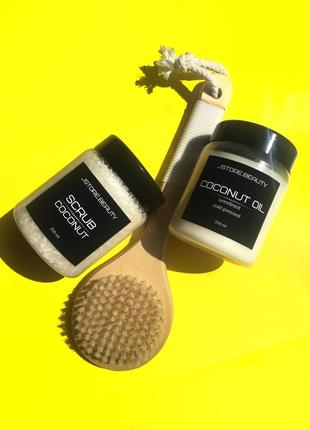 Щетка для сухого массажа, скраб и кокосовое масло