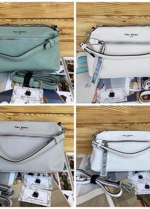 Женская стильная сумка через на плечо три отделения velina fabbiano жіноча стильна