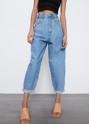 Slouchy jeans размер 36