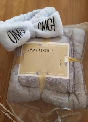 Набор полотенец + повязка