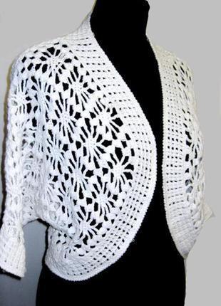 Белое вязаное ажурное болеро р 38-44
