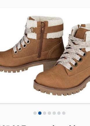 Ботинки esmara