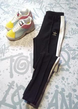Спортивные штаны sale