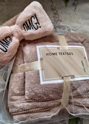 Подарочный набор полотенец + повязка на голову