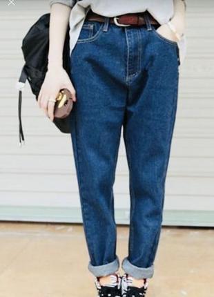 Мом джинси благородного кольору