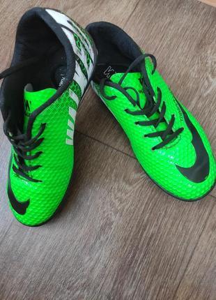 Футзалки бампы сороконожки бутсы футбольные walked р32+🎁защита на ноги