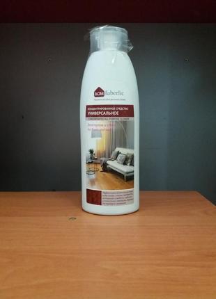 -45% универсальное средство для полов и стен чистота и блеск faberlic фаберлик
