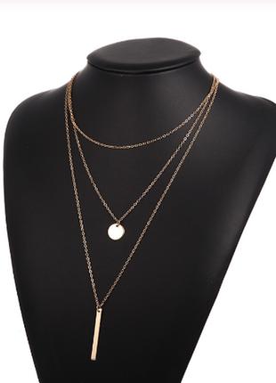 Цепочка цепь колье ожерелье три цепочки золото новая минимализм
