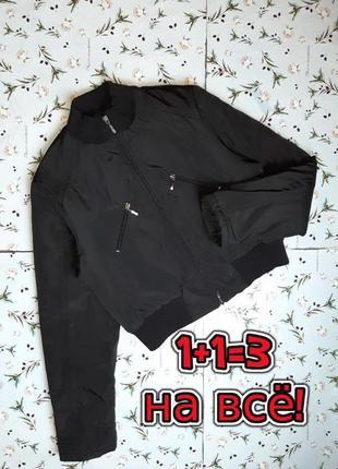 🎁1+1=3 брендовая женская черная куртка с наполнителем бомбер демисезон, размер 48 - 50