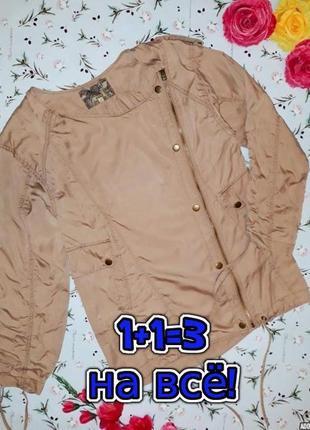 🎁1+1=3 бежевая ветровка куртка парка косуха оверсайз next демисезон, размер 46 - 48