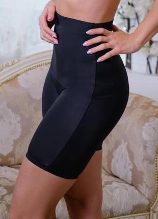 С утяжкой шорты против натирания панталоны  утягивающее корректирующие трусы с утяжкой