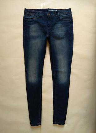 Cтильные джинсы скинни yessica, xl размер.