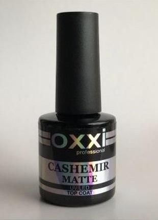 Топ кашемир матовый oxxi без липкого слоя