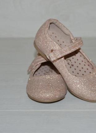 Next туфли