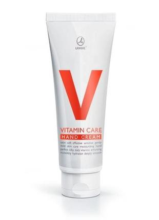 Крем для рук vitamin care 80 мл