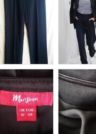 Базовые легкие классические брюки  со стрелками из вискозы и тонкой шерсти!