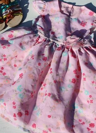 Платье нежно-розовое 1 - 1,5  года