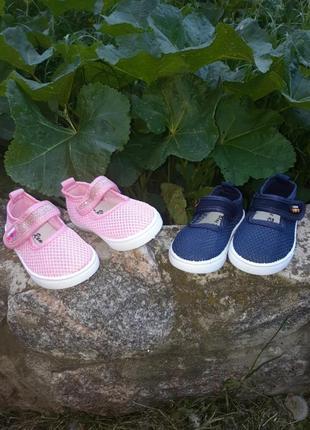 Летние кроссовки сетка,кеды,мокасины,босоножки для девочки,для мальчика р.20-26