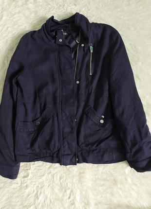 Базовая удобная курточка