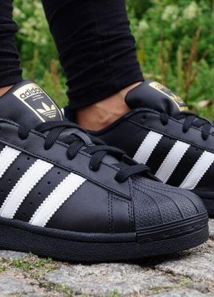 Оригинальные кожаные кроссовки adidas superstar b23642