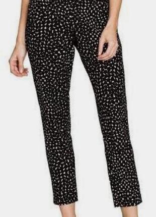 Зауженные штаны брюки дудочки комбинированной расцветки