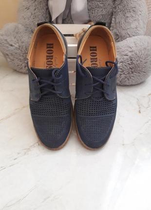 Нарядні туфлі