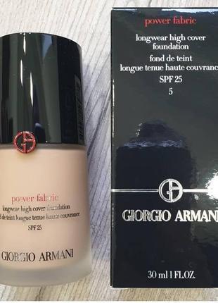 Тональний кем giorgio armani power fabric