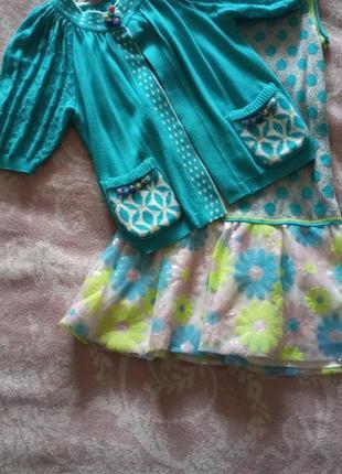 Костюм платье без рукавов + кофточка