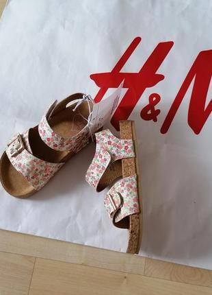 Босоніжки босоножки сандали
