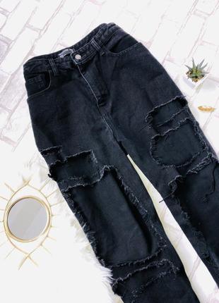 Крутейшие джинсы мом