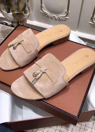 Шлепанцы кожаные замшевые женские бежевые брендовые