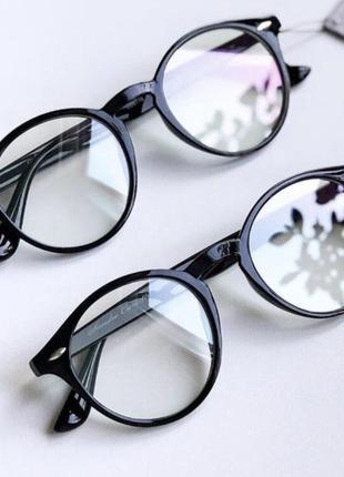 Компьютерные очки для компьютера с защитой антиблик, окуляри компютерні для пк з захистом