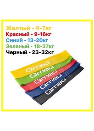 Резинки для фитнеса qmed эластичная лента эспандер набор 5шт / латексные фитнес резинки
