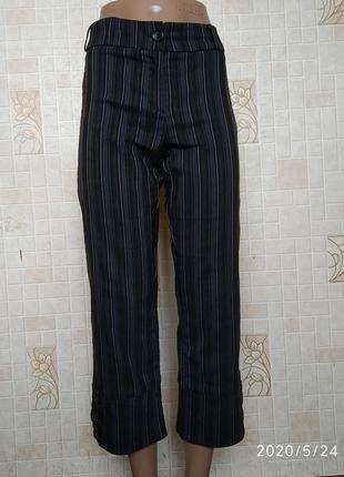 Модные укороченные брюки в полоску 270