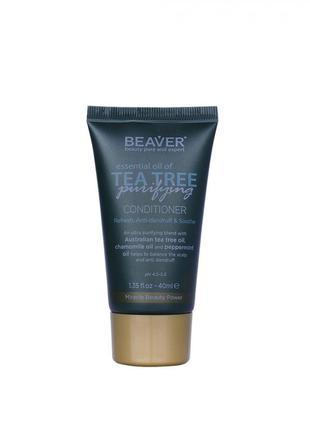 Зміцнюючий кондиціонер для жирного волосся з олією чайного дерева