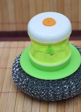 Скребок с дозатором для моющего средства