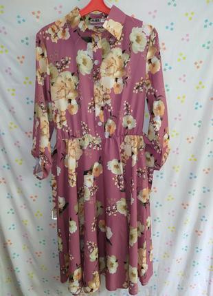 Длинное платье нежно розового цвета