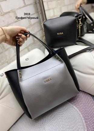 Комплект сумок, женская сумка+клатч