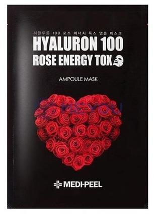 Medi-peel   ампульная омолаживающая маска с розой