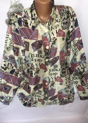 Крутая , шикарная рубашка шёлк 100%