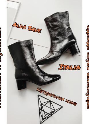 Aldo brue italia 39/25 ботинки качества люкс полностью из натуральной лакированой кожи