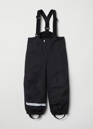 Зимние штаны комбинезон нм на 3-4 года