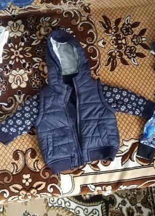 Детская стильная куртка
