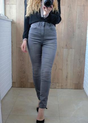 Идеальные серые джинсы с высокой посадкой mint velvet