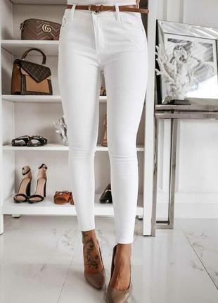 Белые джинсы котоновые высокая посадка