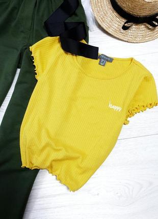 Стильний жовтий топ primark з надписом happy