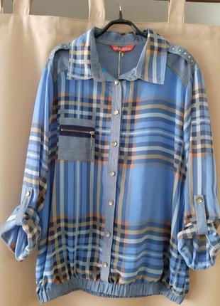 Рубашка батник блузка большого размера