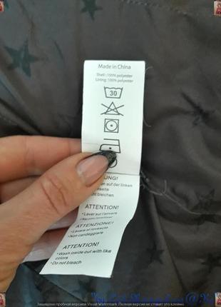 Фирменная chicoree стильная жилетка с утеплителем с мехом под енота, размер с-м9 фото