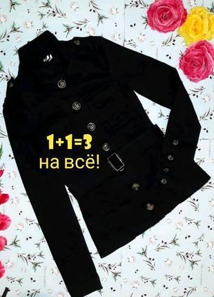 🎁1+1=3 стильная черное куртка демисезон осень - весна h&m, размер 42 - 44