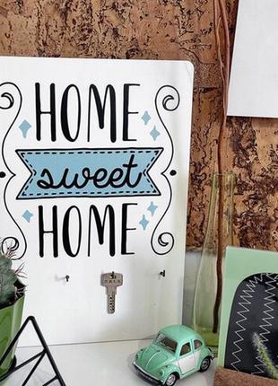 Ключница настенная вертикальная home sweet home